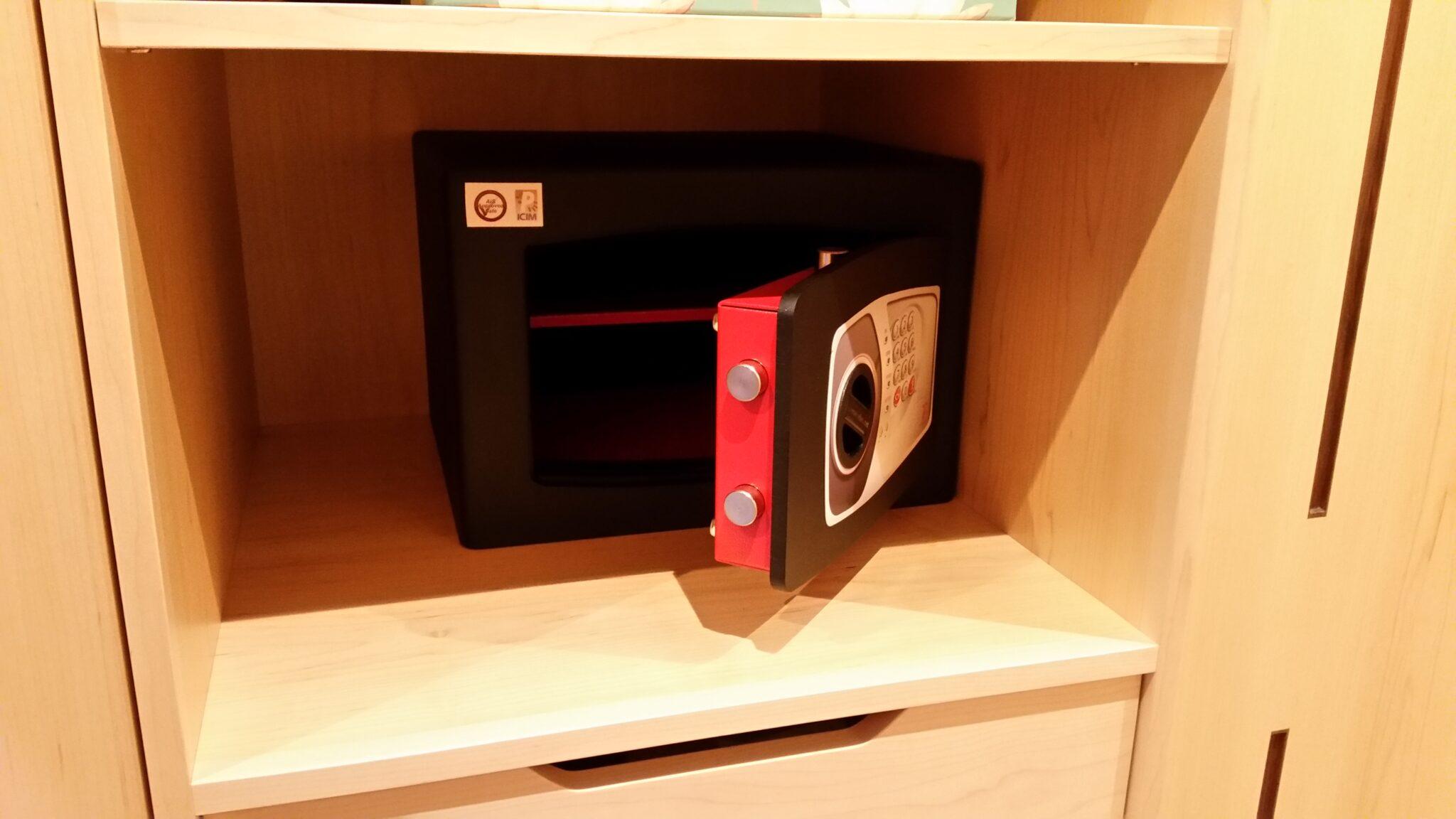 Bloomsbury Size 2 Digital Safe